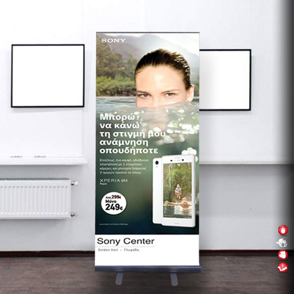 roll up banner sony